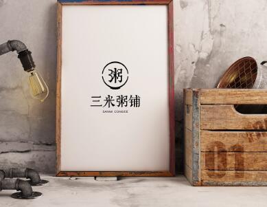 三米粥铺品牌logo