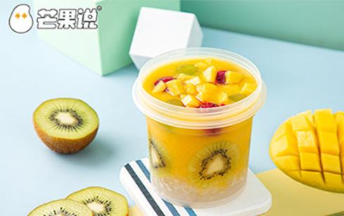 芒果说奶茶官网